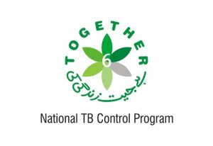 ntp program pakistan